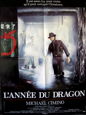 Annee du dragon (l') (A)