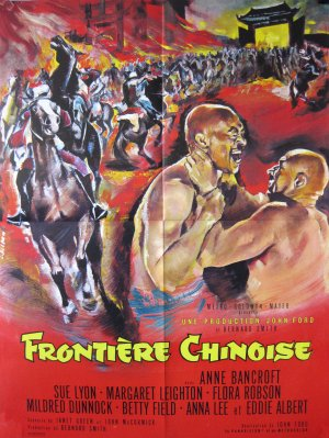 Frontiere chinoise (A)