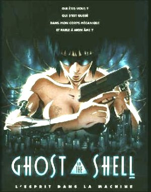 Ghost in the Shell (A)
