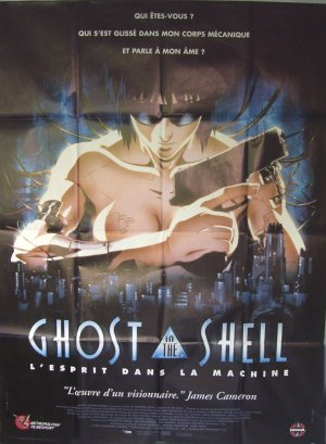 Ghost in the Shell (B)