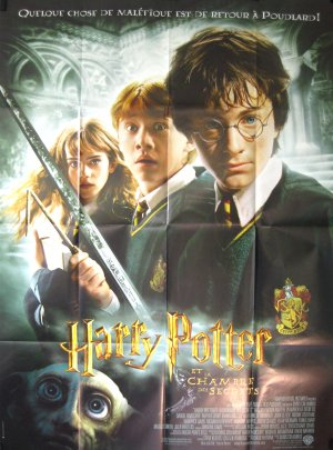 Harry Potter 2 (B)