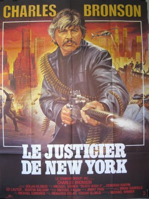Justicier de New York (le)