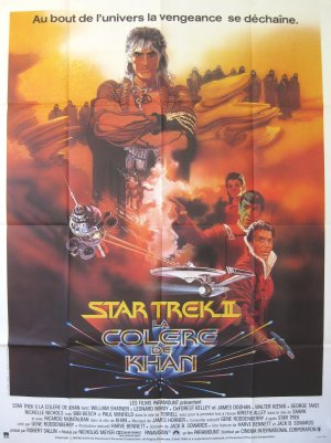 Star Trek II (B)